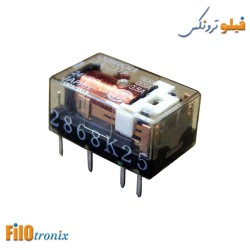 Low Signal Relay 12V