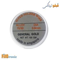 Solder Wire 100g 0.6mm