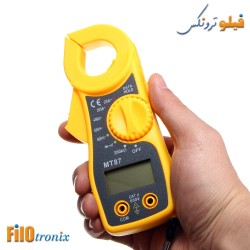 MT87 Digital Clamp Multimeters