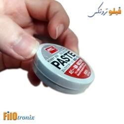 Soldering Paste BS-10 10g