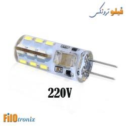 G4 2W LED Light Bulb White...