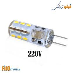 G4 2W LED Light Bulb warm...