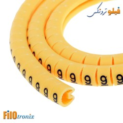 Yellow Wire Labels 100 pcs