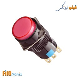 Red Push Button 16mm with LED