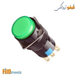 Green Push Button 16mm with...
