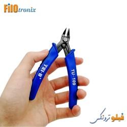 Mini Diagonal Pliers Cutter...