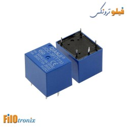 5 Pin SPST Relay 12VDC 10A