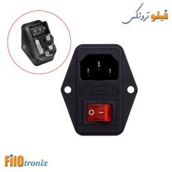 3 Pin IEC320 C14 AC Inlet...