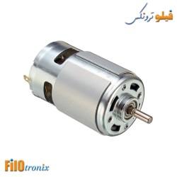 12V DC Brush motor