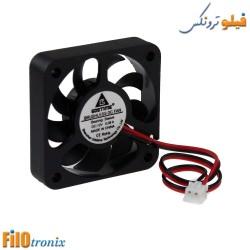 BLDC Fan 12V 50x50mm