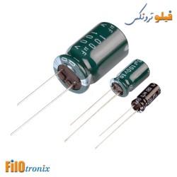 470μf / 25V Electrolyte...