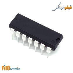 4071 quad 2-input OR gate