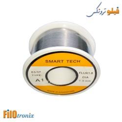 Solder Wire 75g 1mm