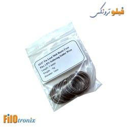 Solder Wire 6g 1mm