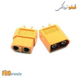 Nylon XT60 Connectors...